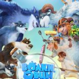 Волки и овцы: бе-е-е-зумное превращение в 3D
